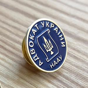 Значок Лого НААУ 15мм