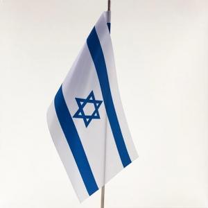 Прапорець Ізраїлю