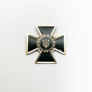 Эмблема Государственной пограничной службы Украины